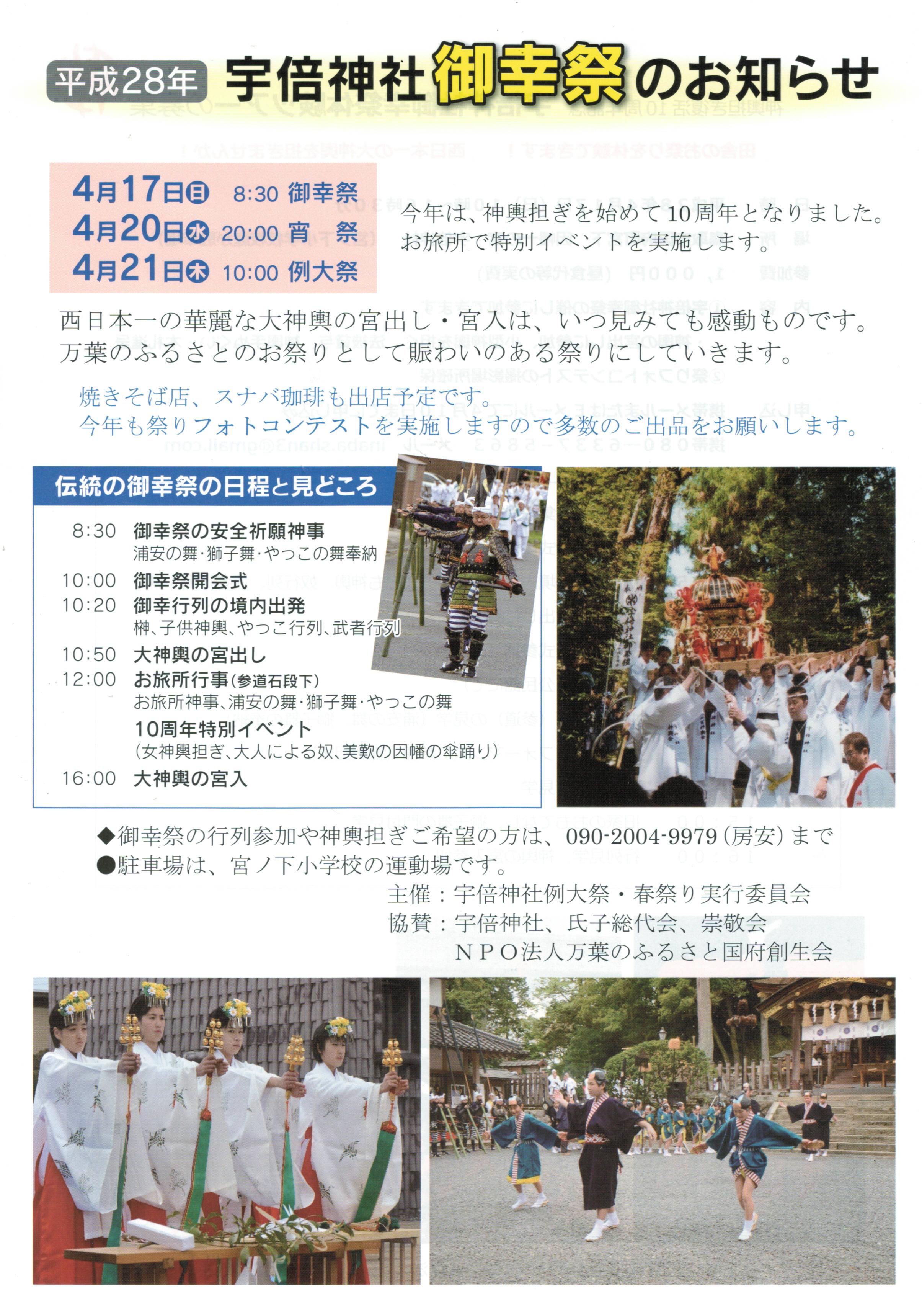 CCF20151225_00000